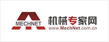中国机械专家网
