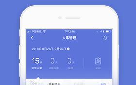 solution_module